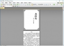 PDF-XChanger Viewer(PDF阅读编辑器)V2.5.322.10 中文版