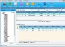 壹佰旺信用卡万能管理软件V2.2.211 官方版