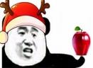 圣诞节快乐表情包V1.0 官方版
