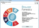 RS Browser Forensics(�g�[器��恢�蛙�件)V1.0 ��X版