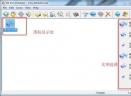 SibIconExtractorV3.44 英文版
