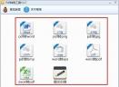 千里码PDF转换工具V2.7.7 免费版