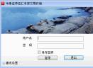 华泰证券宏汇专家交易终端V4.5 官方版