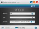 GiliSoft Screen RecorderV7 免�M版