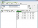 SmartCUT Pro(开料软件)V2.5 免费版