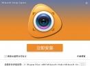 4Videosoft Screen CaptureV1.0 官方最新版
