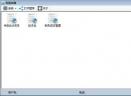 乐考网中级会计刷题神器V0.01 官方版