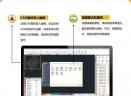 品茗智绘平面图软件V1.1.0.2240 官方版