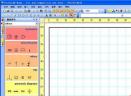 ProfiCADV10.0.2.0 免费版