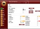 NETGATE Spy Emergency 2019(木马查杀五分3D软件 )V25.0.300.0 中文免费版