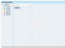 迅捷便签管理器V1.0.0.2 官方版
