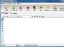 宏达保险业绩管理系统V1.0 官方版