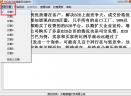 MOA打字速度测试软件V1.0.0.0 官方版