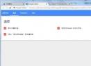 Header Editor Chrome插件V4.0.3 免费版