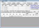 一闲股市行情提醒器V1.8 绿色版