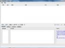 狐狸龙虎榜分析软件V1.6.5.0 官方版