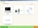照片书制作软件(FUJIFILM Year Album Editor)V2.6 免费版