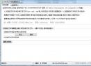 GBK与UTF8批量转换工具V1.0 官方版