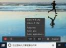 iSpring Free Cam(免�M�制屏幕工具)V8.3.0 官方版