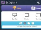 Dr.Capture(��纹聊讳�像�件)V3.13 官方版