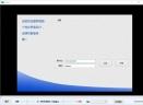 视频加密播放器V0.0.8.26 官方版