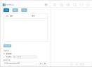 CleverPDF(pdf转换器)V3.0.0 官方版