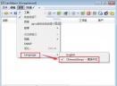 局域网助手(LanHelper)V1.99 官方中文版