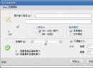 jpg批量压缩软件(Optimum JPEG)V1.1 绿色版