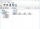 文件损坏修复工具(Comfy File Repair Pro)V1.1 免费版