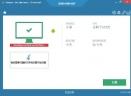 Zemana AntiMalware(反恶意扫描五分3D工具 )V2.74.2.150 中文版