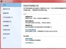 Stardock GroupyV1.1.8 免费版