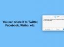 TwitSongV1.0.3 Mac版