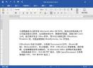 OfficeSuite Premium(办公套件)V2.95.18960.0 免费版