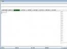 五秒文档管理系统V1.0 官方版