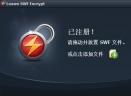 Leawo SWF Encrypt(SWF加密工具)V1.2 中文版