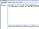 筑业施工日志管理软件V9.0 官方版