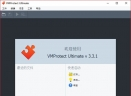 VMProtect Ultimate(程序加密保护工具)V3.3.1 中文版