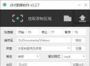 dhf�屏�件V3.2.7 免�M版