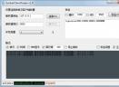 Socket Client Tester(压力测试工具)V1.0 免费版