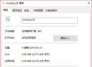 msvbprj.dll官方版