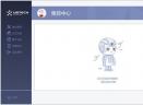 UBTECH(悟空机器人PC端集控软件)V1.0.0.9 官方版