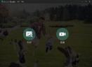 QooCam Studio(3D全景VR处理软件)V1.2.1.10 官方版