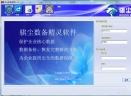 �U�m��渚��`V1.0.2 官方版
