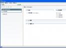 照片共享软件V1.4 官方版