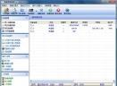 ZKTeco考勤管理系统V4.8.7 官方版