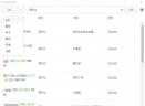 music-jojo(音乐下载器)V1.0.2 官方版