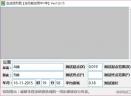 OTDR曲线图生成工具V1.0.15 官方版