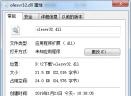 olesvr32.dll官方版