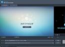Apowersoft MKV Converter Studio(MKV转换器专业版)V4.5.7 中文免费版