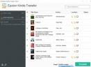 Kindle Transfer(电子书传输软件)V1.0.1 免费版